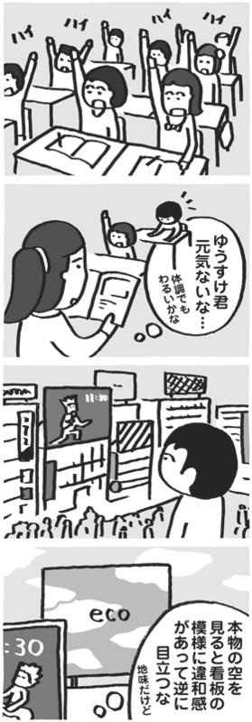 f:id:kazuhotel:20150605012849j:plain