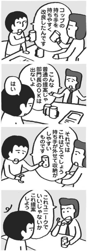f:id:kazuhotel:20150606132210j:plain