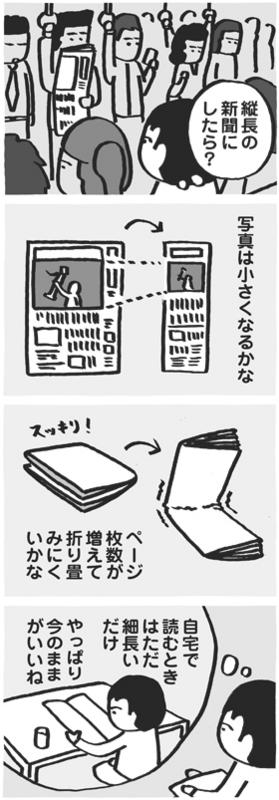 f:id:kazuhotel:20150607001510j:plain