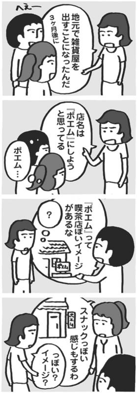 f:id:kazuhotel:20150609000426j:plain