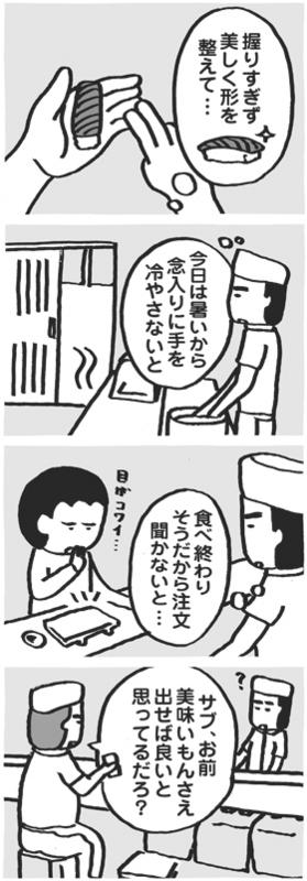 f:id:kazuhotel:20150610005042j:plain