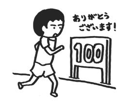 f:id:kazuhotel:20150610005106j:plain