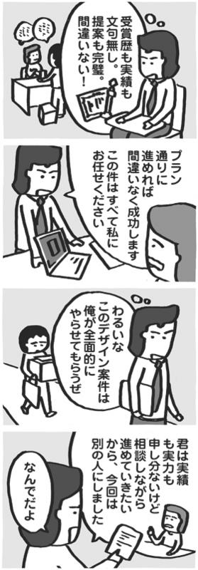 f:id:kazuhotel:20150611023852j:plain