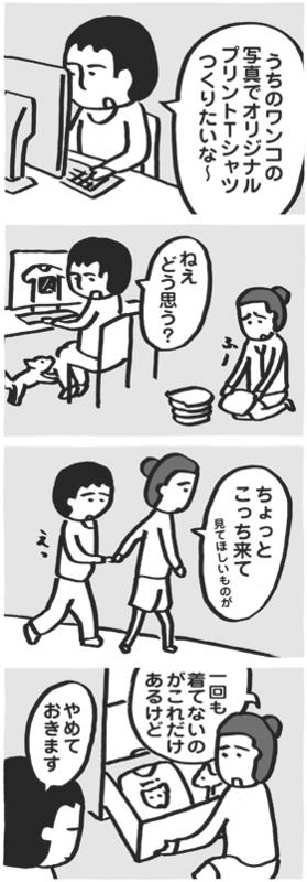 f:id:kazuhotel:20150612051155j:plain