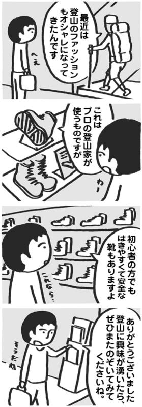 f:id:kazuhotel:20150613135959j:plain