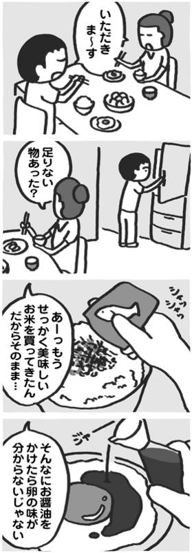 f:id:kazuhotel:20150614094439j:plain