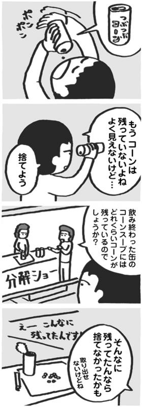 f:id:kazuhotel:20150615003110j:plain