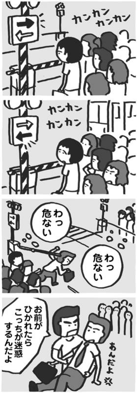 f:id:kazuhotel:20150617183419j:plain