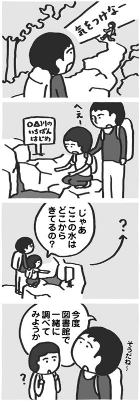 f:id:kazuhotel:20150618002721j:plain