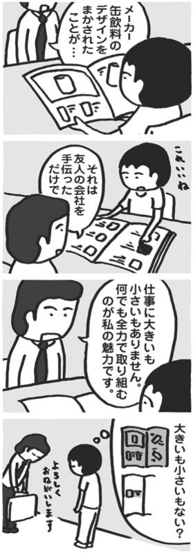f:id:kazuhotel:20150619100121j:plain
