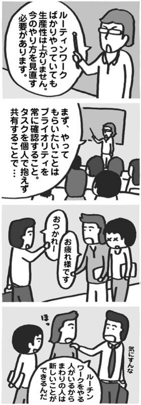 f:id:kazuhotel:20150620000842j:plain