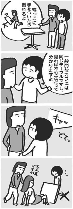 f:id:kazuhotel:20150621115815j:plain