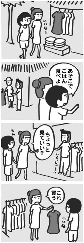 f:id:kazuhotel:20150623080125j:plain