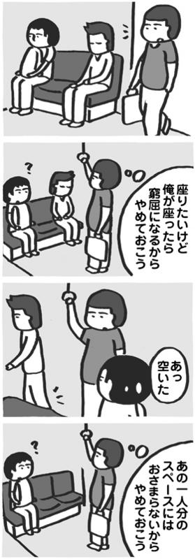 f:id:kazuhotel:20150624055243j:plain