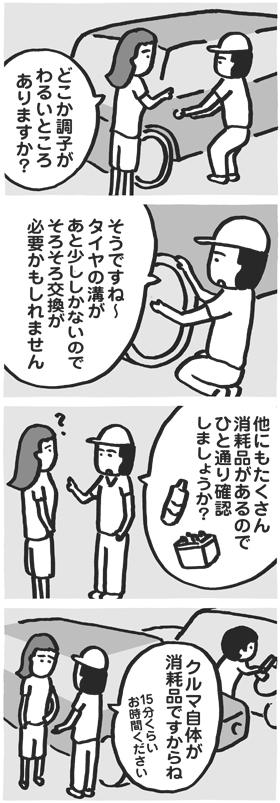 f:id:kazuhotel:20150625064303j:plain