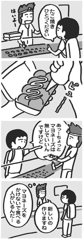 f:id:kazuhotel:20150626060429j:plain