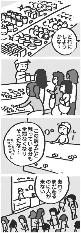 f:id:kazuhotel:20150628114836j:plain