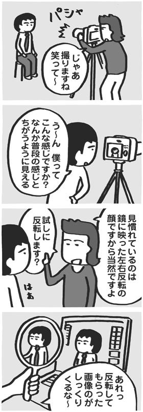 f:id:kazuhotel:20150629052454j:plain