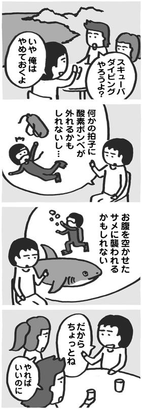 f:id:kazuhotel:20150630213943j:plain