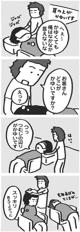 f:id:kazuhotel:20150703081509j:plain