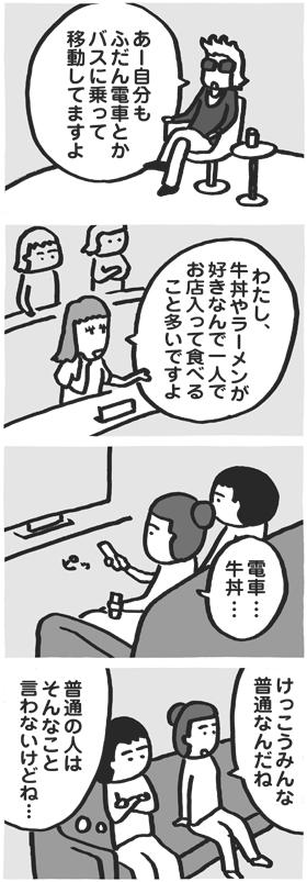 f:id:kazuhotel:20150707140408j:plain