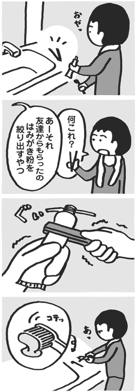 f:id:kazuhotel:20150708101027j:plain