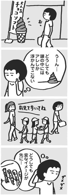 f:id:kazuhotel:20150709065352j:plain