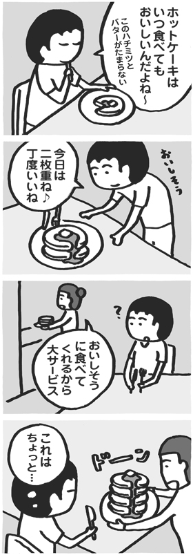 f:id:kazuhotel:20150710000920j:plain