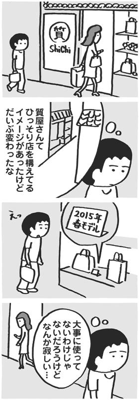 f:id:kazuhotel:20150711002006j:plain