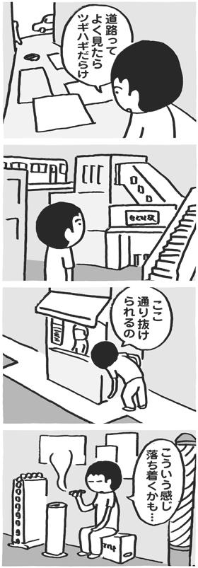 f:id:kazuhotel:20150712000554j:plain