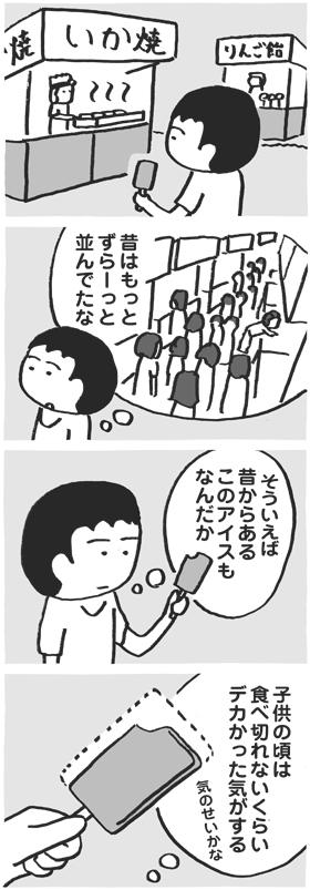f:id:kazuhotel:20150714092328j:plain