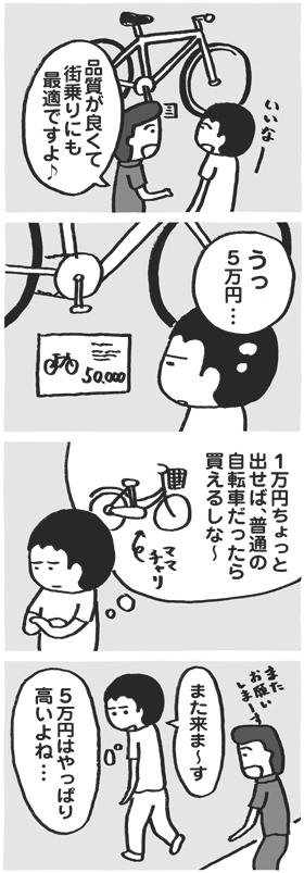 f:id:kazuhotel:20150715000506j:plain