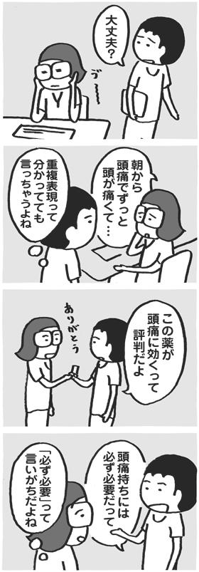 f:id:kazuhotel:20150716011347j:plain