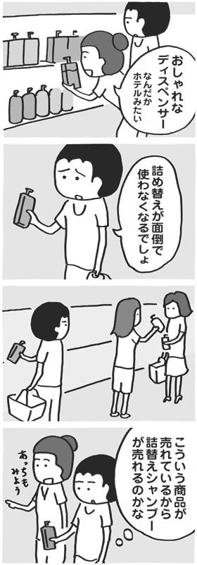 f:id:kazuhotel:20150718043629j:plain