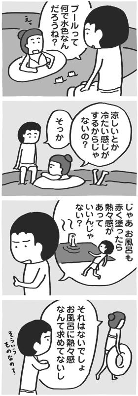 f:id:kazuhotel:20150719122121j:plain