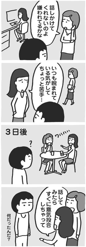 f:id:kazuhotel:20150720051250j:plain