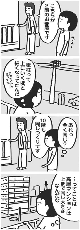 f:id:kazuhotel:20150722044146j:plain
