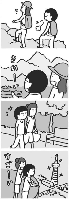f:id:kazuhotel:20150725000305j:plain