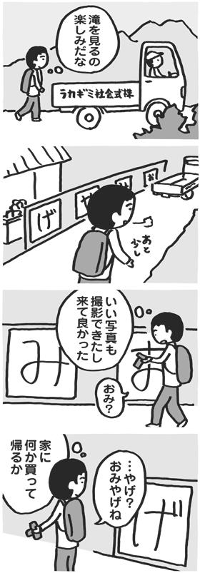 f:id:kazuhotel:20150726135346j:plain