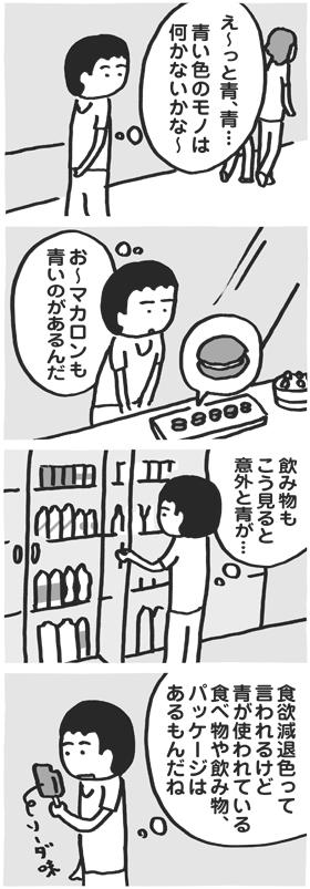 f:id:kazuhotel:20150727232335j:plain