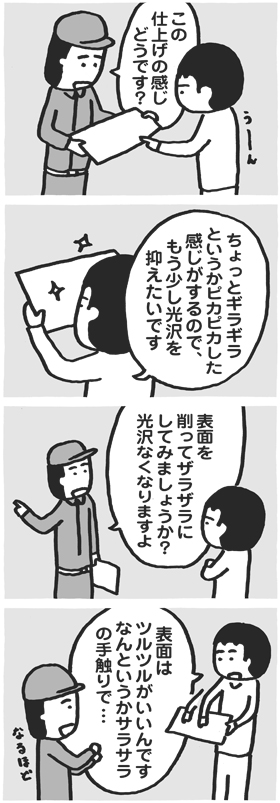 f:id:kazuhotel:20150728133734j:plain