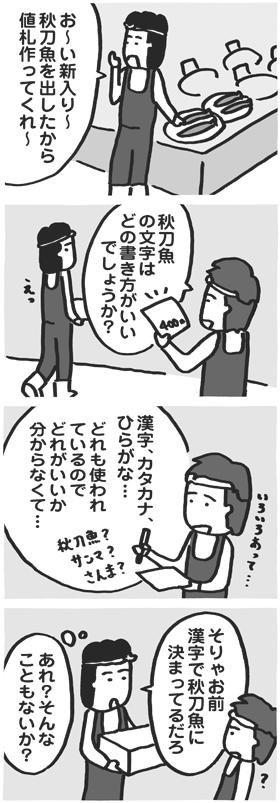 f:id:kazuhotel:20150729091114j:plain