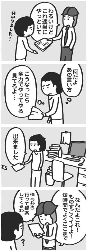 f:id:kazuhotel:20150801000431j:plain