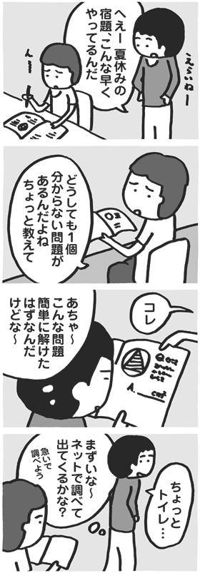 f:id:kazuhotel:20150802150547j:plain