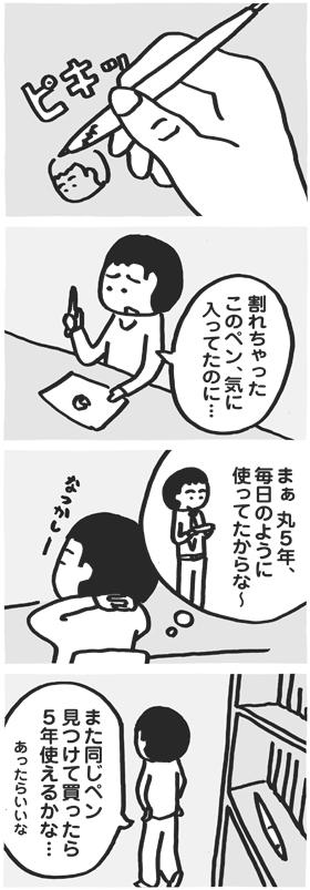 f:id:kazuhotel:20150805060504j:plain
