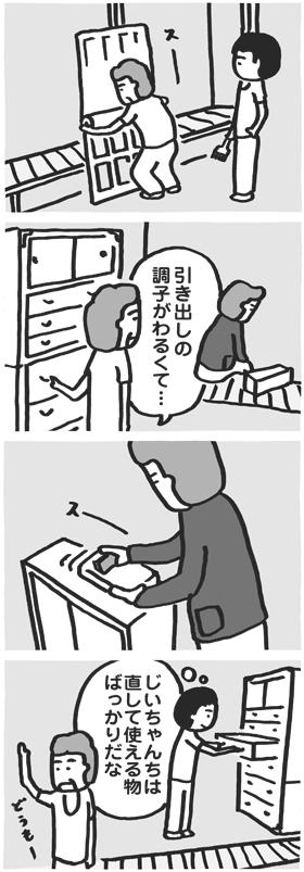 f:id:kazuhotel:20150806045953j:plain