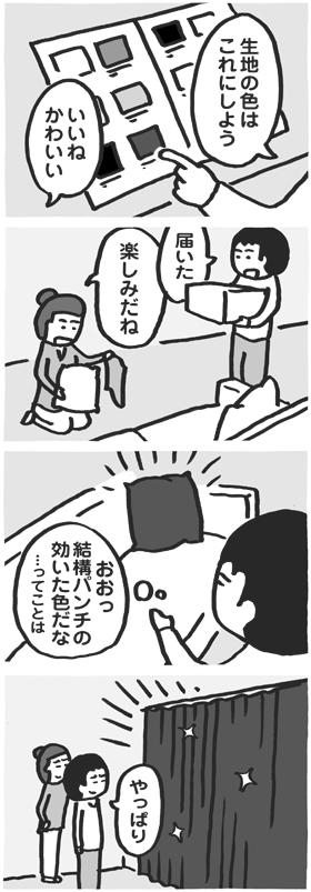 f:id:kazuhotel:20150809140120j:plain