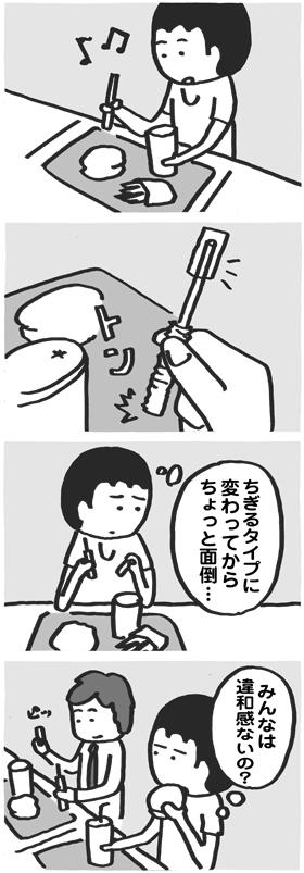 f:id:kazuhotel:20150810123855j:plain