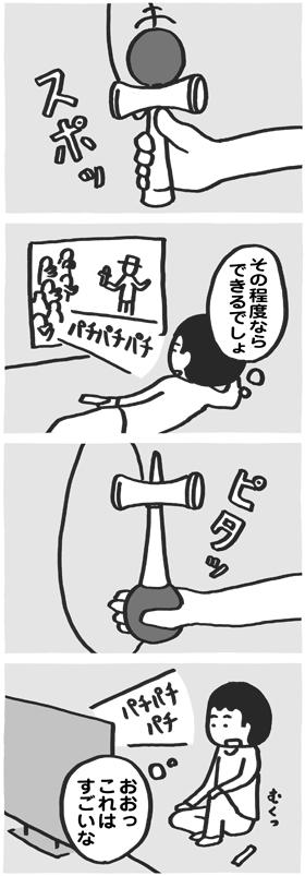 f:id:kazuhotel:20150812042544j:plain