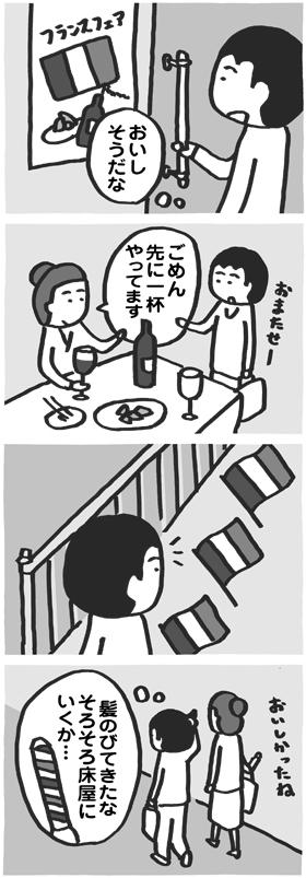 f:id:kazuhotel:20150813001447j:plain